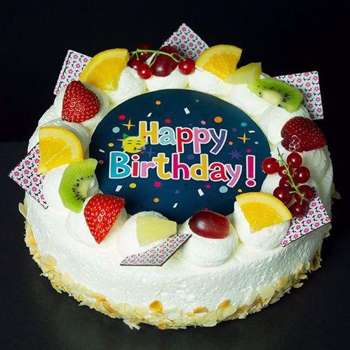 Afbeelding van Happy Birthday Taart